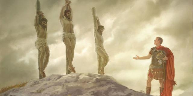 Сотник о распятом Иисусе Христе евангелие новый завет библия