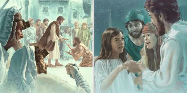 Воскрешение дочери Иаира 1 евангелие новый завет библия